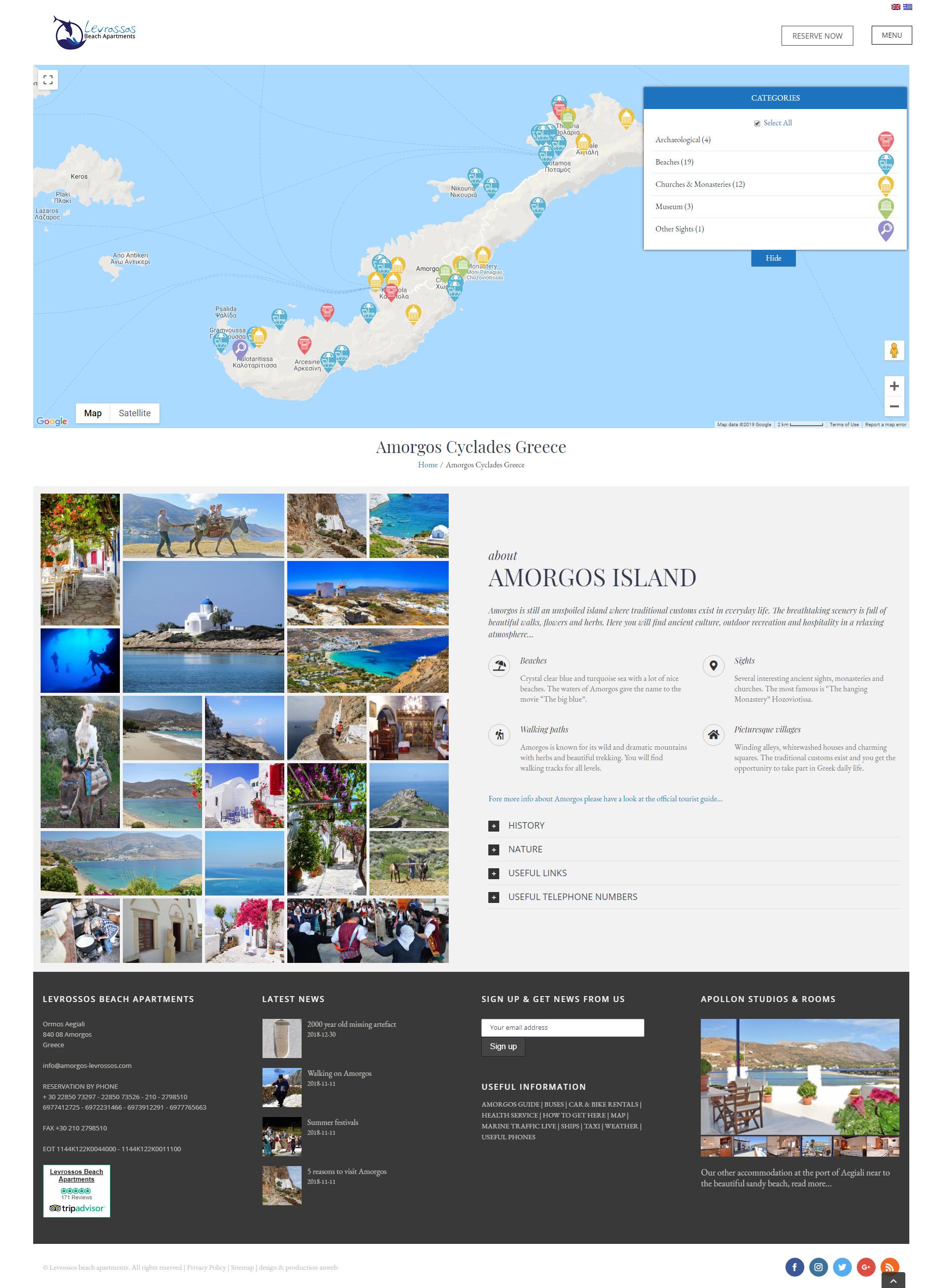 Web Design Amorgos island Greece