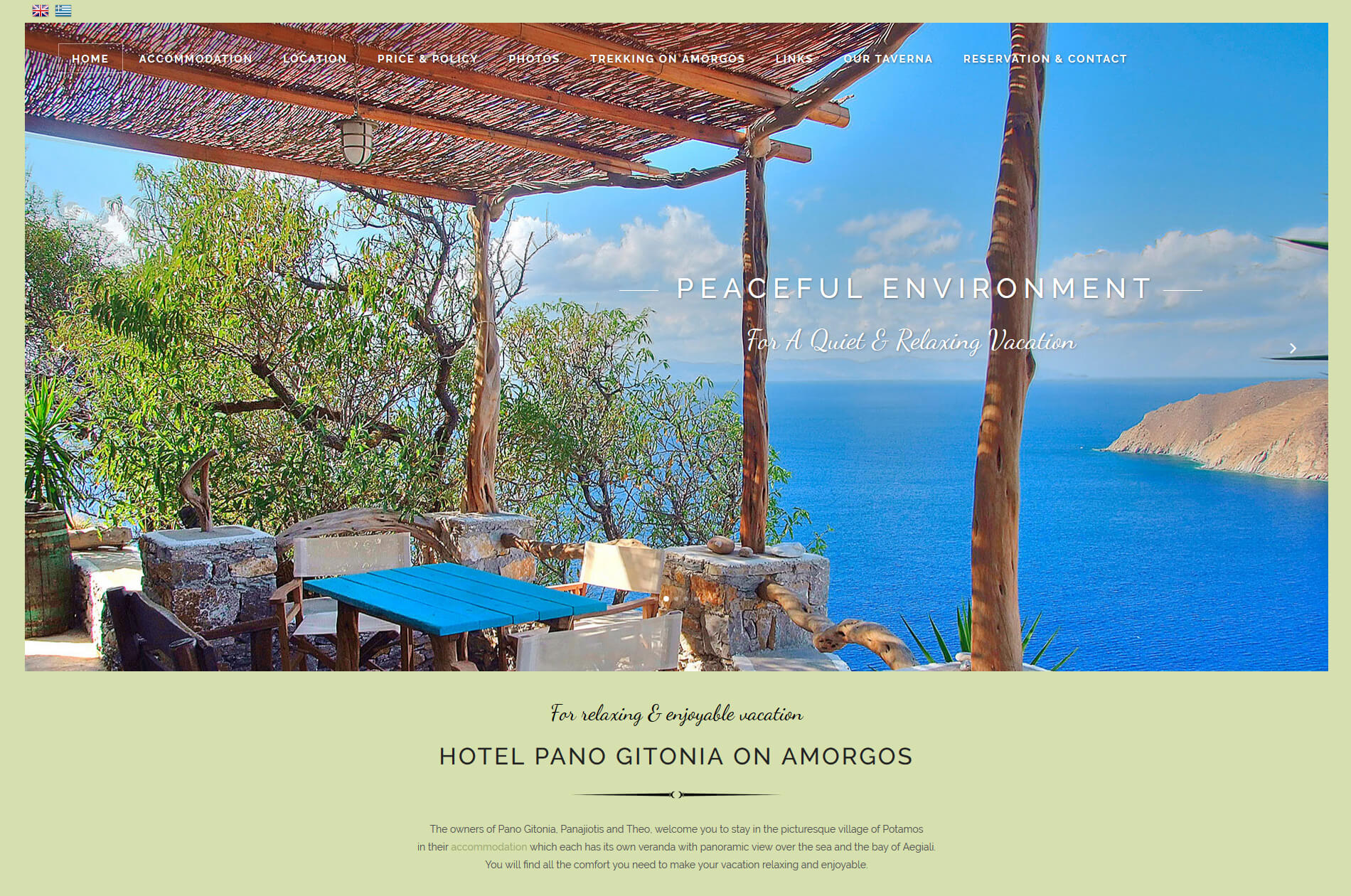 Web design anweb Hotel Pano Gitonia Amorgos