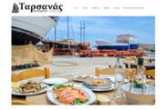 Web design anweb Tarsanas Taverna Syros