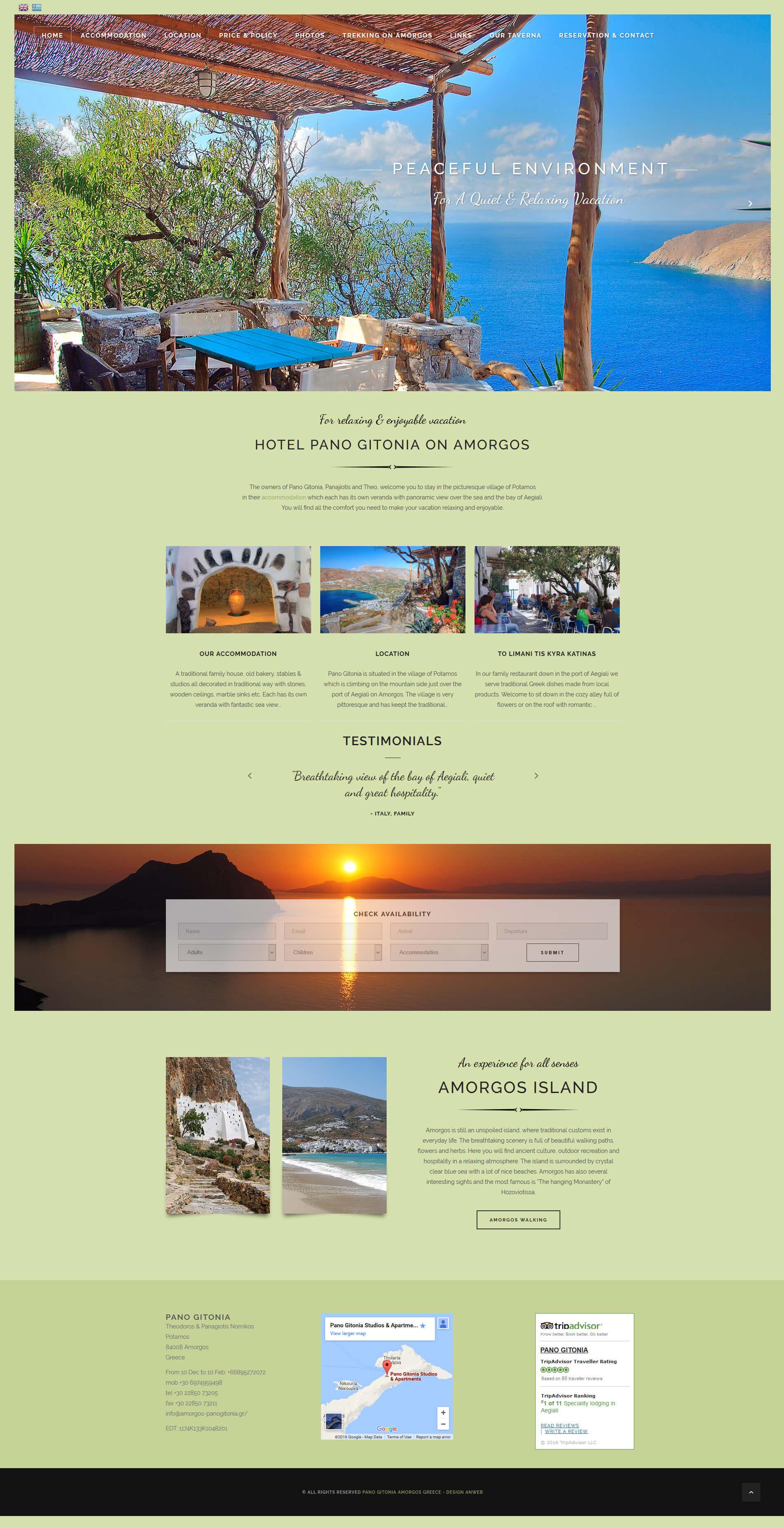 Hemsida WordPress anweb Hotell Pano Gitonia Amorgos