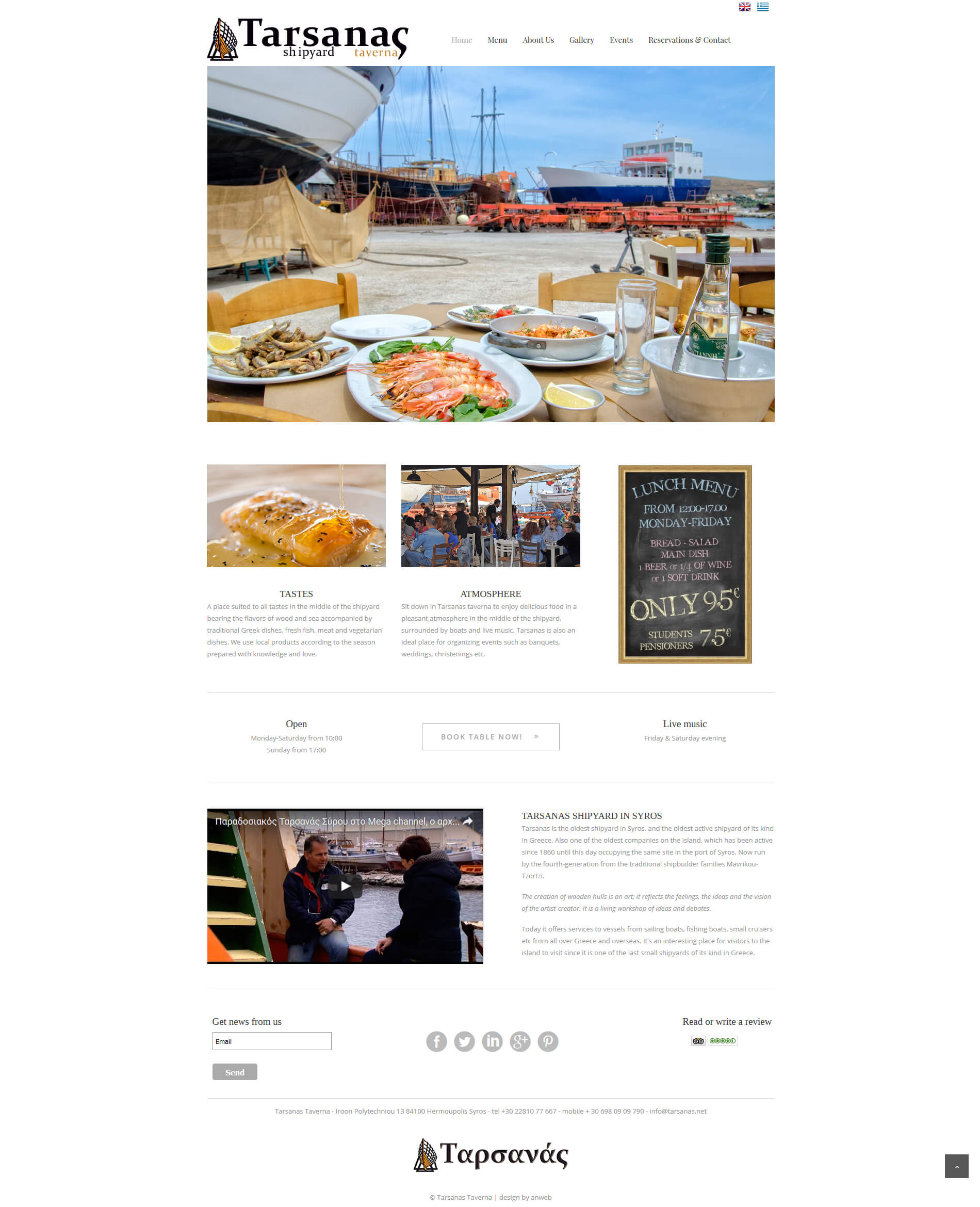 Website WordPress design anweb Tarsanas Taverna Syros
