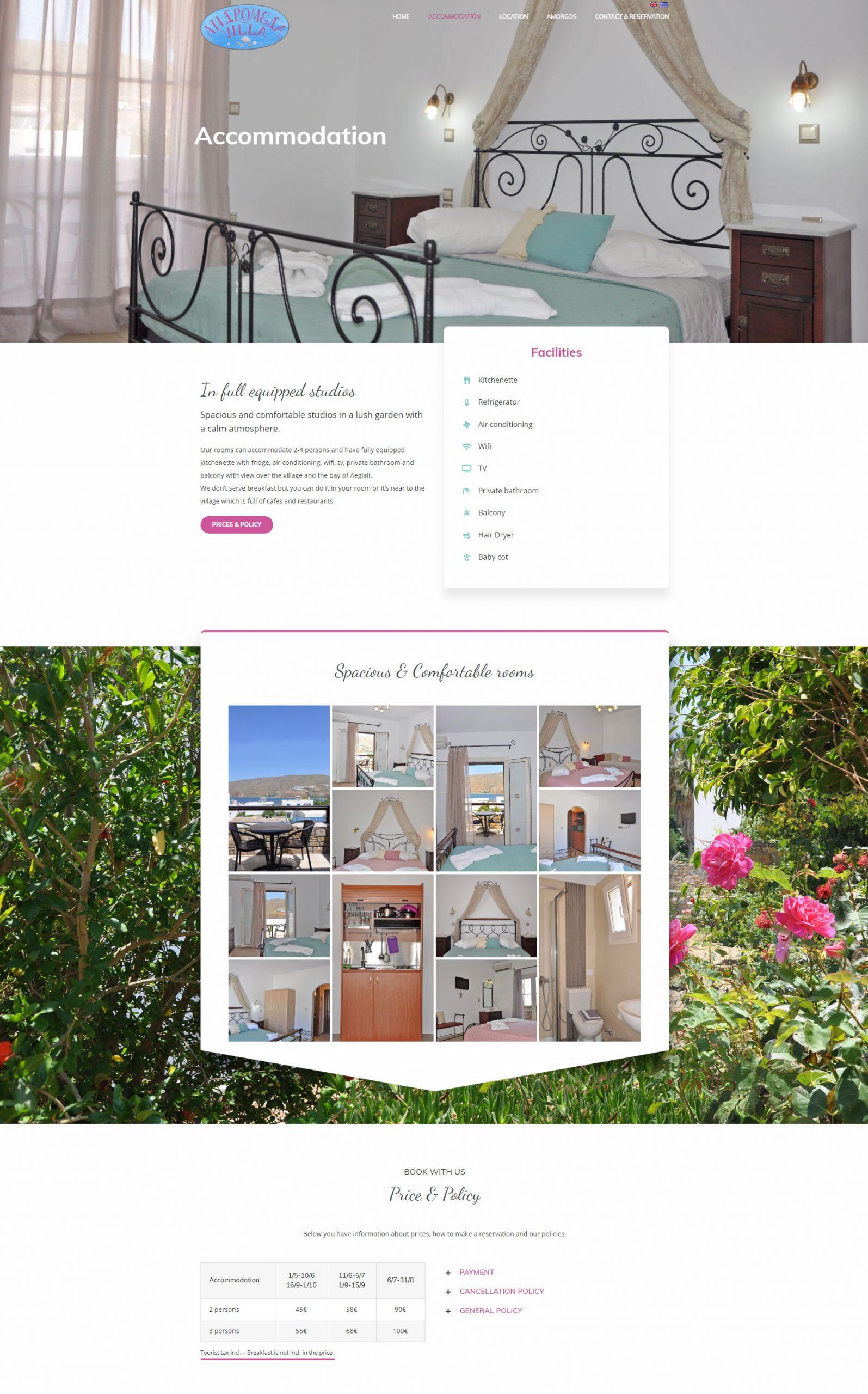 Webbdesign Andromeda Studios Amorgos