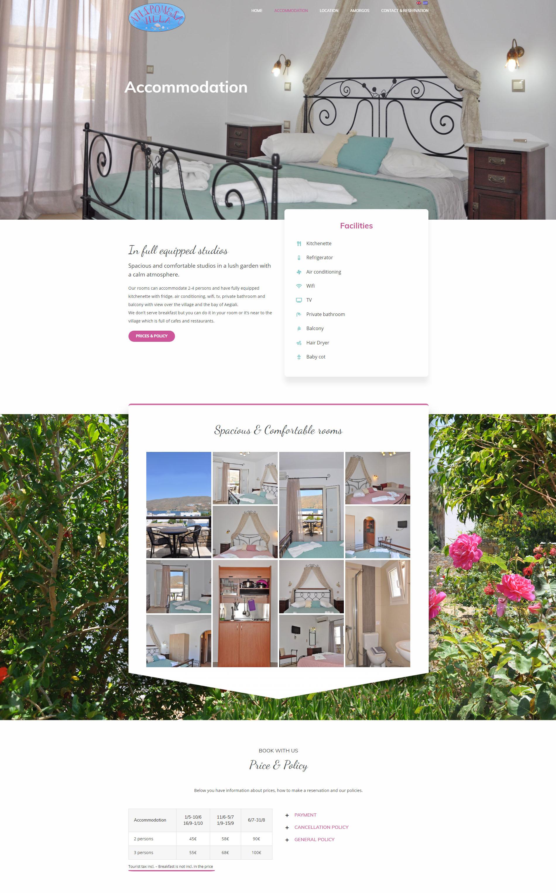 Web design Andromeda Studios Amorgos