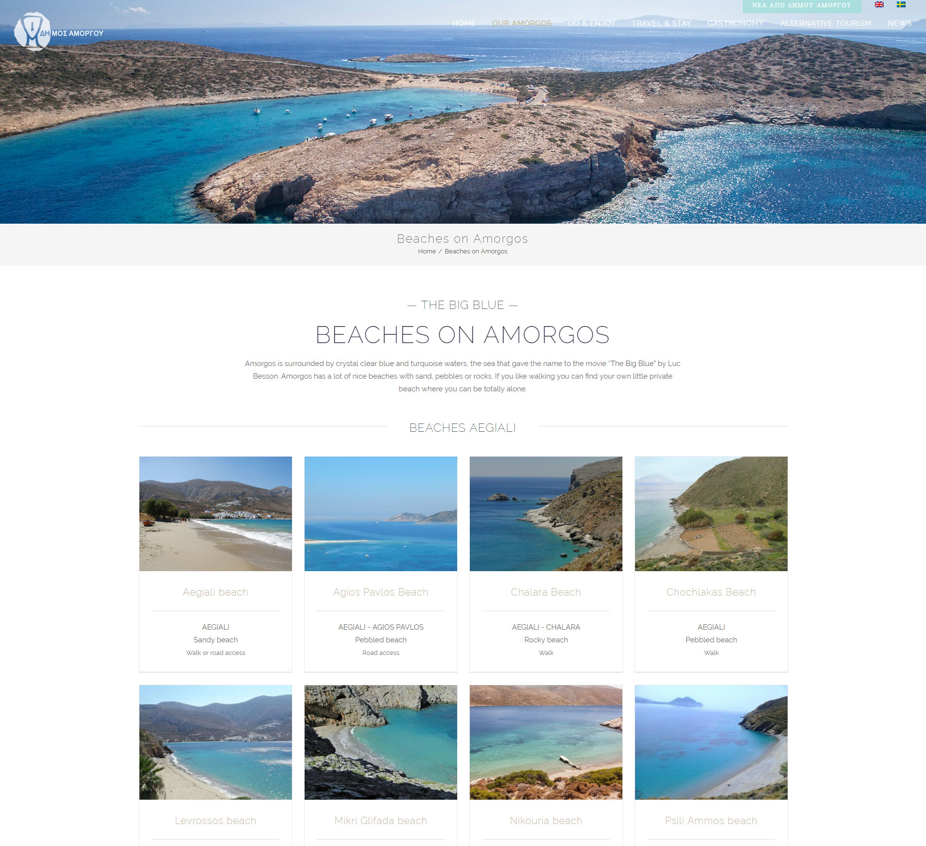 Amorgos Official Tourism Website