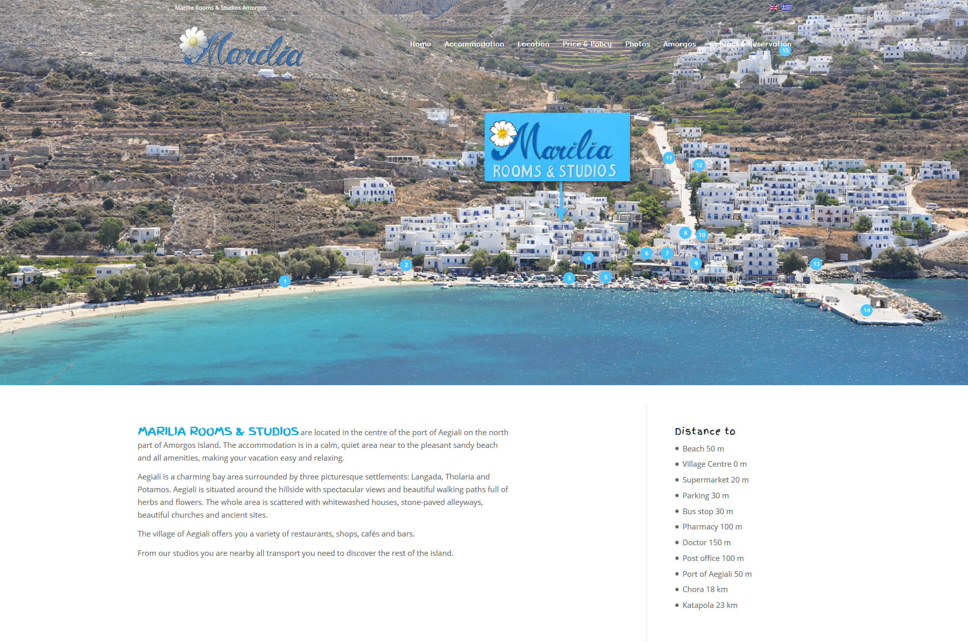 anweb Web design Marilia Rooms & Studios Amorgos
