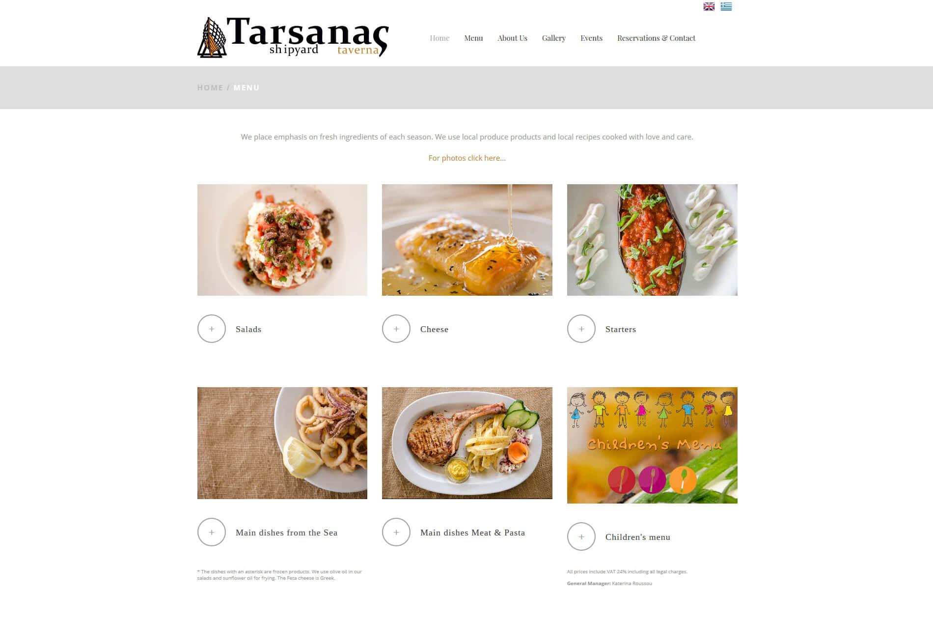 anweb WebbdesignTarsanas Taverna Syros